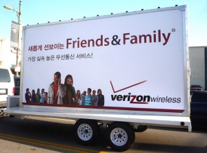 mobile-billboard-300x221